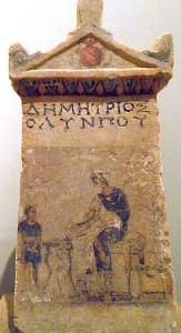 Concours 2015-grec-4a-Epitaphe-Volo-Demetrios